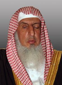 سماحة المفتي الشيخ عبدالعزيز آل الشيخ (1) 